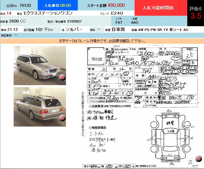 Cost To Import Car From Japan To New Zealand