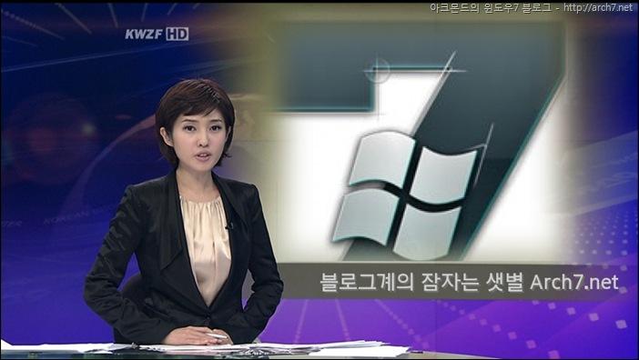 news_arch7
