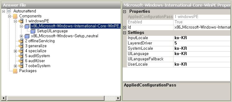 대부분 한국어로 설정된 Microsoft-Windows-International-Core-WinPE 등록 정보
