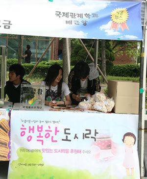 서울시립대학교 캠퍼스캠페인