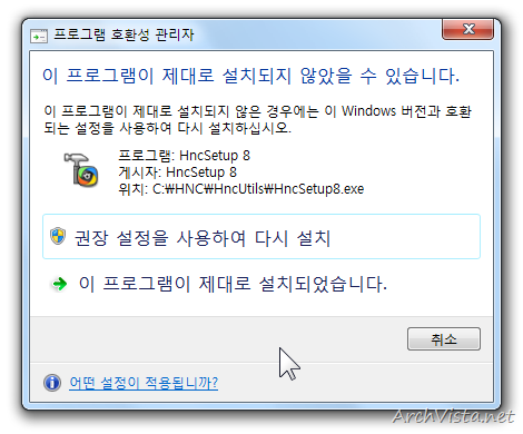 haansoft_office_2010_34
