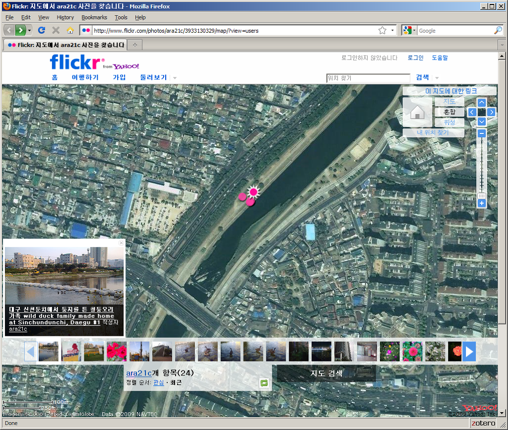 http://www.flickr.com/photos/ara21c/3933130329/map/?view=users 에서 화면 캡처