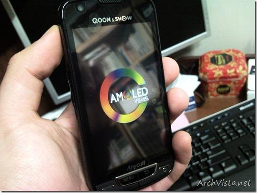 Qook & Show 로고가 선명한 SPH-M8400