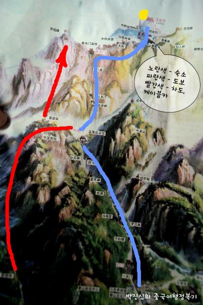 ▲ 태산의 지도