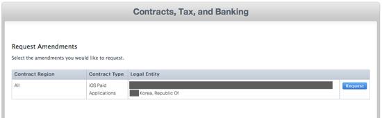 iOS Paid Applications Agreement, 새로운 iOS 유료 앱 계약 업데이트 2