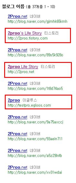 블로그, Blog, Blogging, Blogger, Blog tip, IT, site, site profile, domain, whois, 2proo, 2proo.net, 2proo life story, 블로그이야기, 블로그팁, 블로그 이름, 블로그 주소, 트위터, 페이스북, 미투데이, 요즘, 불펌, 스크랩, 도메인 포워딩, 도메인 선점, 닷컴, 닷넷, 트래픽, 방문자수, 이슈,