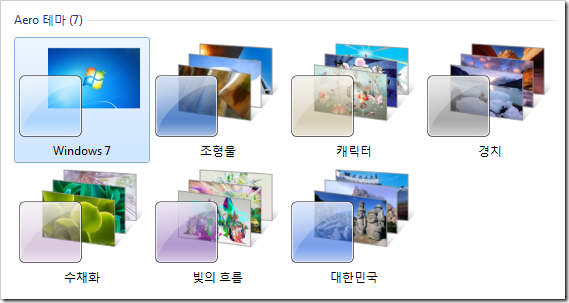 how_to_get_win7_theme_wallpapers_without_installing_them_12