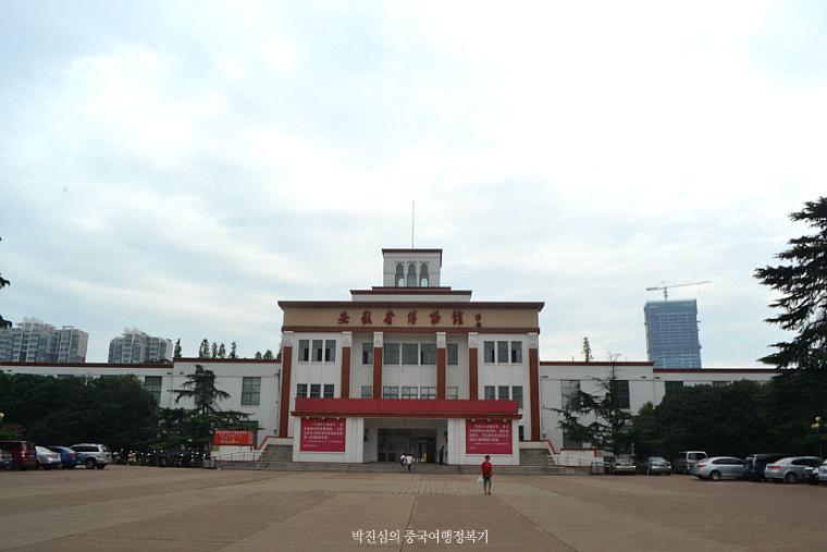 안휘성 박물관