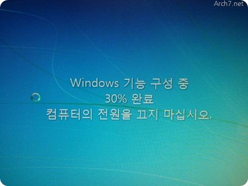 2010-07-08 23.39.01 [50%]