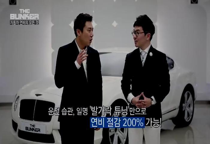 XTM 더벙커, 이상민 한웅수