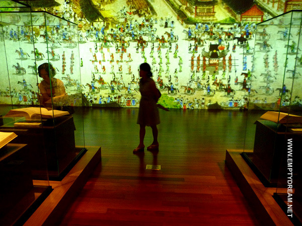 외규장각 의궤 특별전, 국립중앙박물관