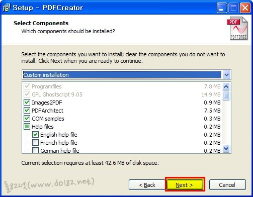 PDFCreator 설치 기본 컴포넌트