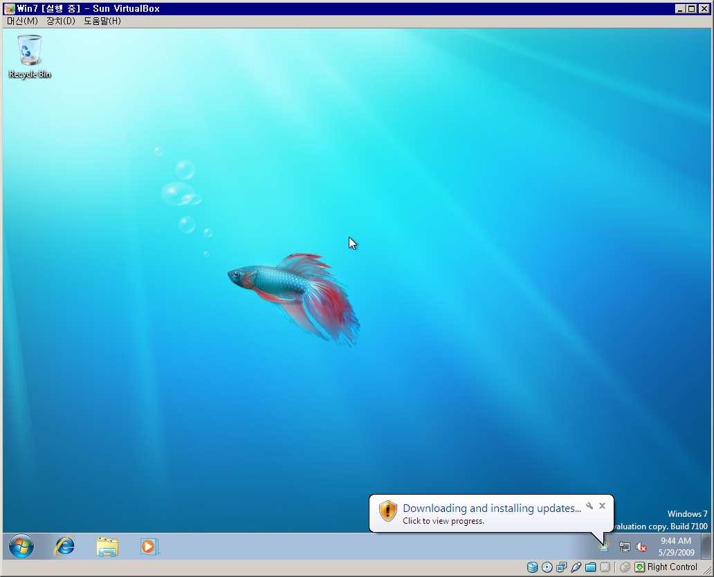 설치한 직후 OOBE를 거치고 바탕화면이 나타난 뒤의 화면 (1024×768 화면)