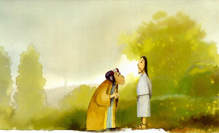부자청년과 예수님