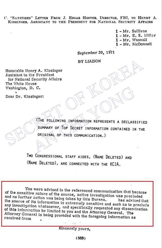 안치용,'박정희 대미로비 X파일'출판 : 미국의 청와대도청은 실재- 박정희 방탄차 알고보니 CIA가 제공 - 1971년 9월30일자 FBI 정보메모