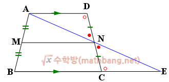 사다리꼴의 중점 연결 정리 증명 1