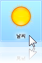 weather_gadgets_icon