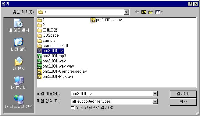 파일 열기 2