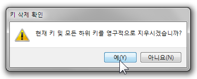 How_to_Clean_Up_IE_Context_Menu_15