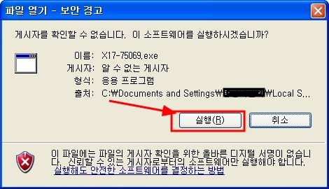 엑셀 2007 무료설치 09