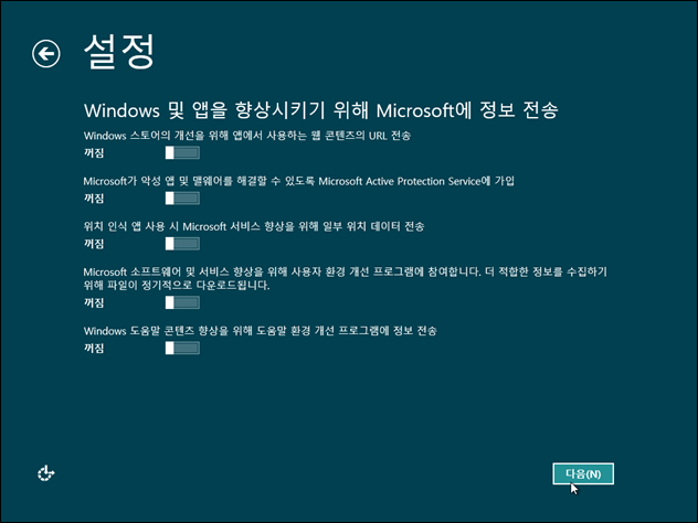 Win8RP_K_installation_78