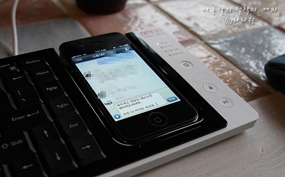 아이폰, 아이폰4, 아이폰5, 아이폰 악세사리, 아이폰 독, 아이폰 전용 키보드, 옴니오, 옴니오 와우키스, 옴니오 키보드, 와우키스 키보드, 옴니오 와우키스 아이폰 독 키보드, 아이폰4 키보드, 아이폰4 충전, 아이폰4 독, 카카오톡, 마이피플, 키보드 추천, 키보드