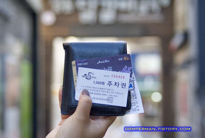 춘천 춘천박물관 한국전쟁 명동 닭갈비