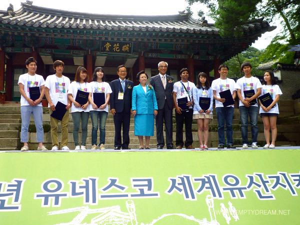 청년 유네스코 세계유산지킴이 발대식, 창덕궁
