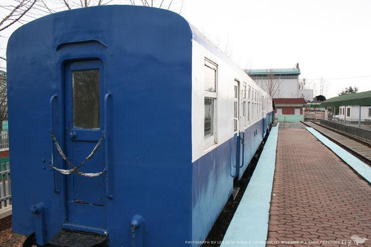 철도박물관