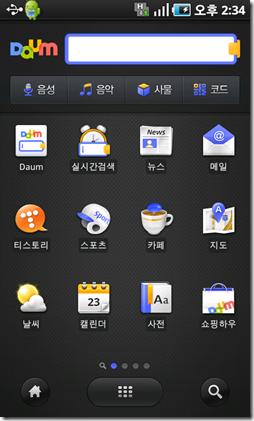 daum_app_0_5