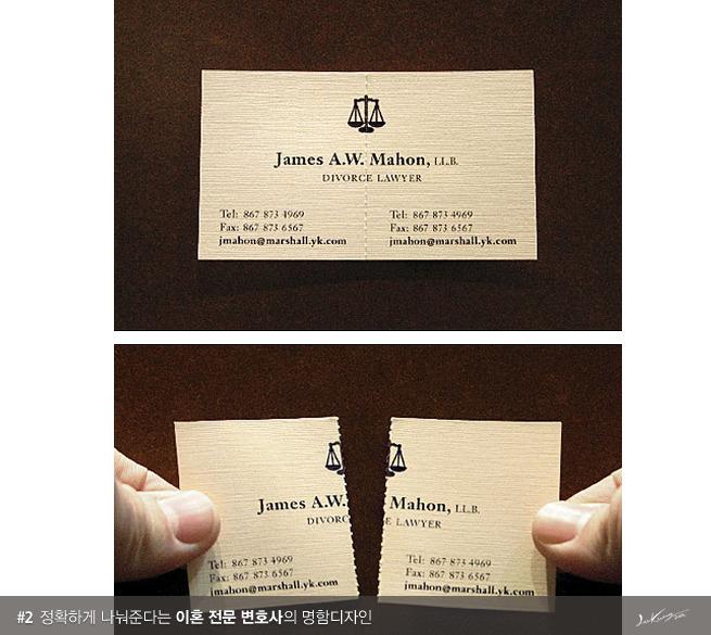 이혼 전문 변호사 명함디자인