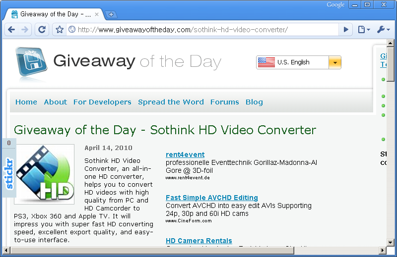 Giveaway of the Day 홈페이지 - 오늘은 Sothink HD Video Converter 프로그램이 공짜!
