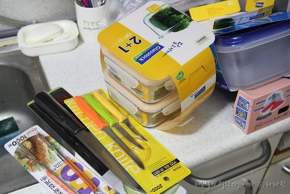 동양매직, 칼도마, 칼 도마 살균, 행주 살균, 행주 소독, 칼 도마 소독, 식기세척기, 식기세척기 후기, 식기세척기 비교, 동양매직 식기세척기, 식기세척기 6인용, 클림, 클림 식기세척기