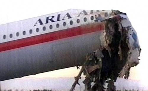 아리아 항공 등 이란 항공사들 사고 줄이어