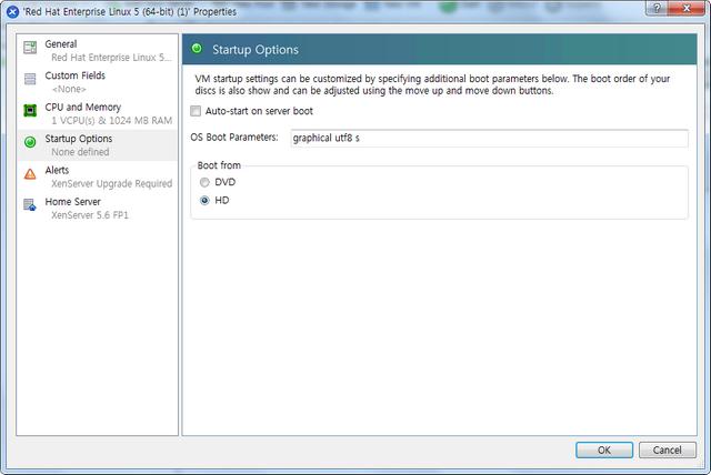 165C78484DD0C4D928E335 Monomodo de inicialização do Linux da Citrix XenCenter - inicialização senha de root