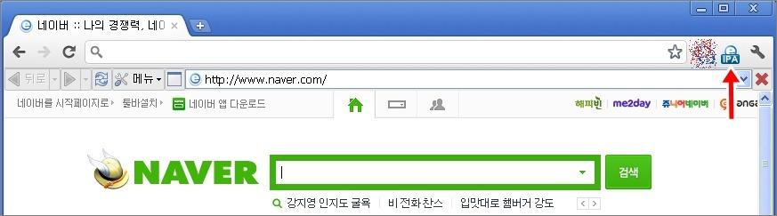 필수 구글 크롬 확장 프로그램