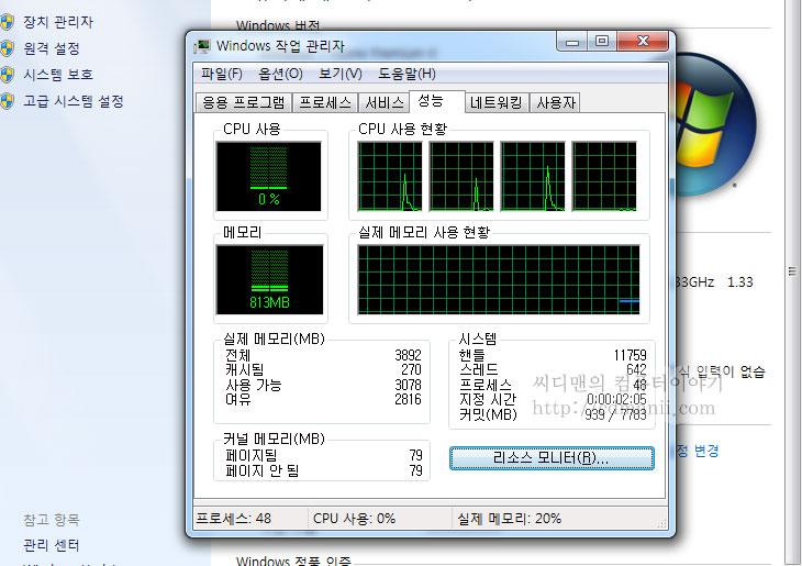 삼성 노트북, NT-X430, 윈도우7, 윈도우7 32비트, 윈도우7 64비트, 바꾸기, 드라이버, 드라이버 설치, 삼성노트북, Samsung Notebook, Notebook, Samsung, 삼성, IT, 제품, 리뷰, 사용기, 후기, 시리얼넘버, 시리얼키, 제품키, Product Key, Model Code, 모델코드,삼성 노트북 NT-X430 에는 윈도우7 32비트가 설치되어 있는데요. 64비트로 바꾸는 방법을 설명해보겠습니다. 그리고 드라이버도 설치를 해보죠. 실제로 비슷한 경우 모두 적용이 되는 방법이니 알아두세요. 삼성 노트북 NT-X430-PA43 아래쪽을 보면 Product Key가 있습니다. 일명 윈도우7 시리얼키인데요. 이것을 이용해서 32비트에서 64비트 운영체제를 설치하게 될겁니다. 그런데 같은 버전으로 옮겨가야 합니다. 윈도우7 홈 프리미엄 32비트가 설치되어 있었다면 윈도우7 홈 프리미언 64비트로 설치가 가능 합니다. 물론 다른 버전도 설치가능하지만, 노트북 하단에 있는 프로덕트 키를 그대로 쓰려면 같은 버전을 써야 키를 그대로 쓸 수 있다는 뜻 입니다.  요약하면 제품 하단에 있는 프로덕트 키(시리얼 키)는 운영체제 버전별로 32비트 , 64비트 둘다 쓸 수 있다는 뜻 입니다.