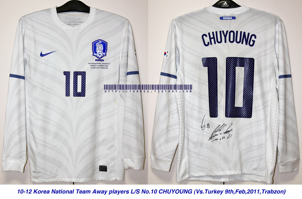 10-12 Korea National Team Away players L/S No.10 CHUYOUNG (Vs.Turkey 9th,Feb,2011,Trabzone)