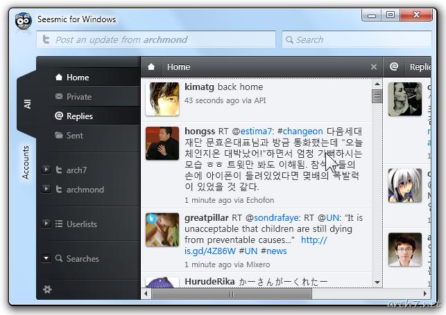 Seesmic_for_Windows_19