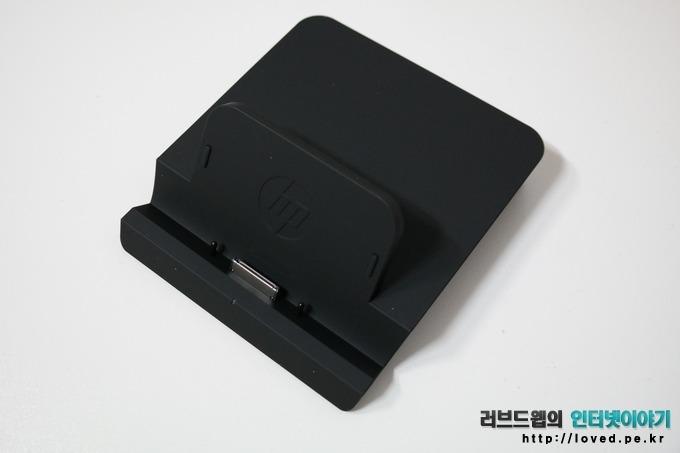HP 엘리트패드 도킹 스테이션