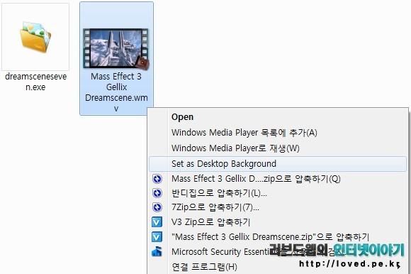 윈도우7 동영상 바탕화면 사용법. 윈도우7에서 드림씬 기능을 깨워주는 무료 프로그램 드림씬세븐 사용 방법