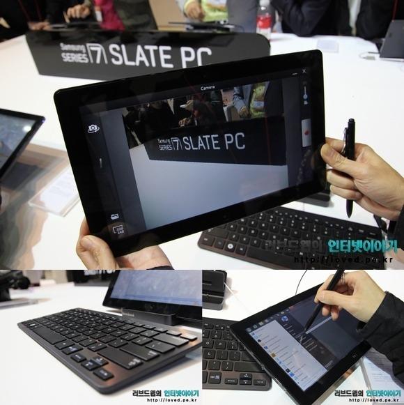 슬레이트 PC 시리즈7