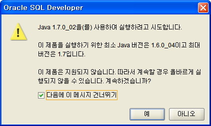 unable to create an instance of the java machine
