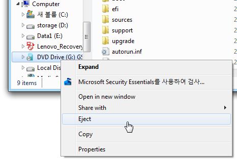 windows8_dev_test72