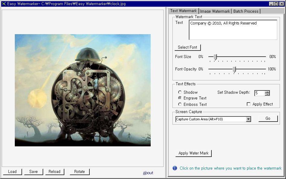 설치한 뒤 실행 화면 1 - 메인 화면