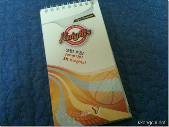 20101023 SK나이츠회원선물 4