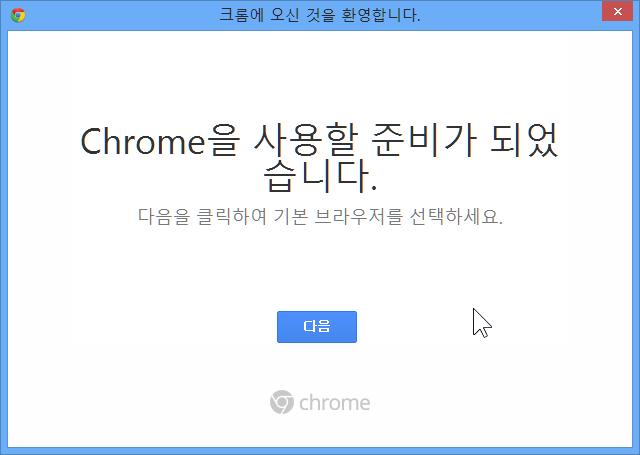 default_browser_war_03
