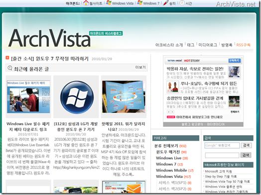 ArchVista_2010-07-02