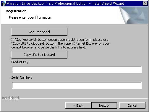 설치 6 - 제품 키 및 일련 번호 입력