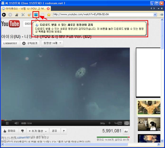 씨브라우저 동영상다운로드